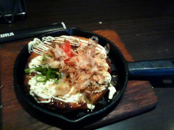 A cute okonomiyaki I nabbed from Kurakura!